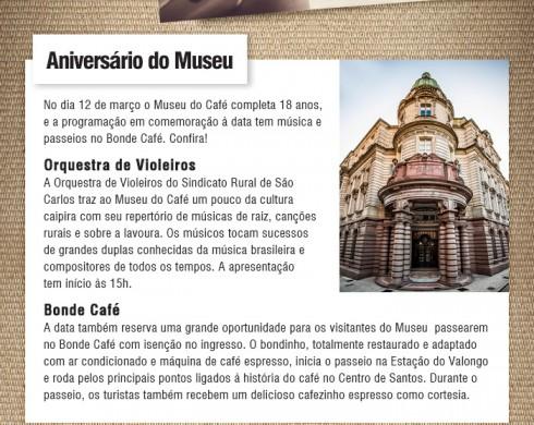 Expressinho do Museu Março