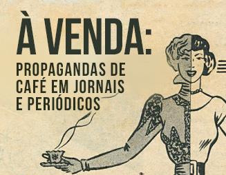 Museu-do-Café_Exposição-Dezembro_BOX-SITE
