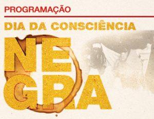 _museu-do-café_dia-da-consciencia-negra_box-site[